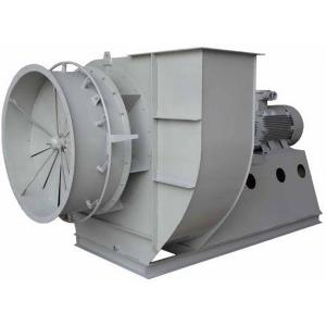 新疆高温锅炉不锈钢引风机